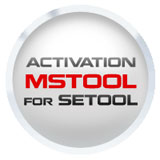 MSTool activation for SeTool
