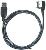 dku2, nokia, cable, kabel, 3230, 6170, 6230, 6230i, 6255, 6260, 6630, 6650, 6670, 6680, 6681, 7260, 7270, 7600, 7610, 7710, 9300, 9500