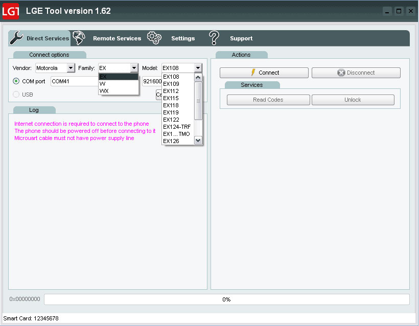 LGTool activation - LG Tool for SE Tool